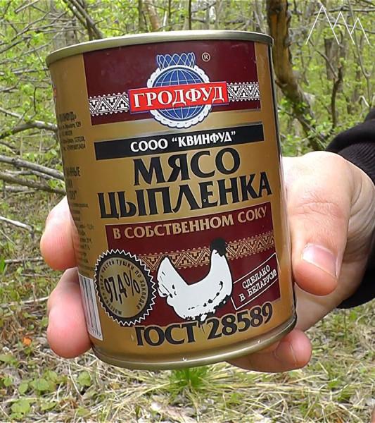 Гродфуд, Мясо цыпленка в собственном соку - банка