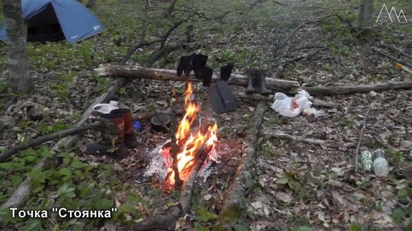 Стоянка на реке Аминовка