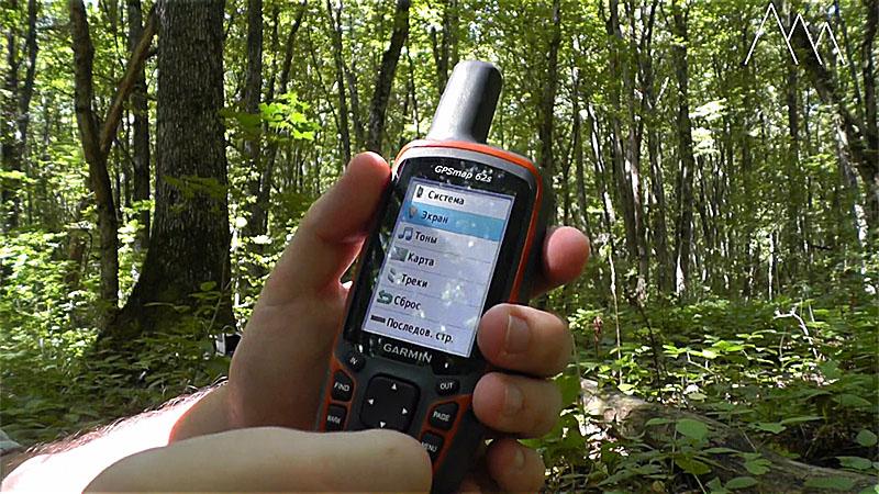 Навигатор Garmin GPSMAP 62s
