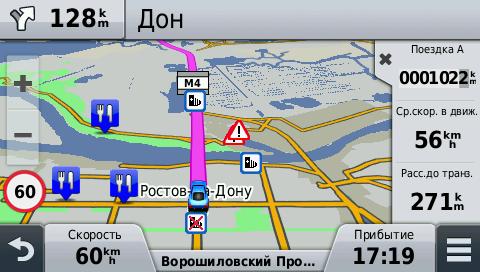 Garmin Nuvi 2589LMT - карта во время движения