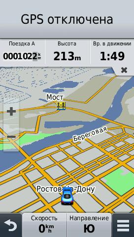 Garmin Nuvi 2589LMT - книжная ориентация, карта