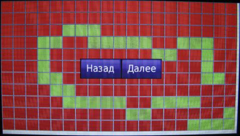 Garmin Nuvi 2589LMT - тест сенсорного экрана