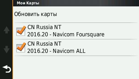 Garmin Nuvi 2589LMT - установленные карты
