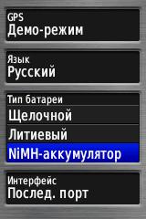 NiMH-аккумулятор