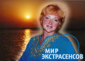 arina_laska_2 (1)