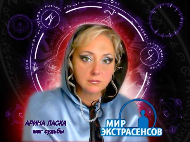 arina_laska_4