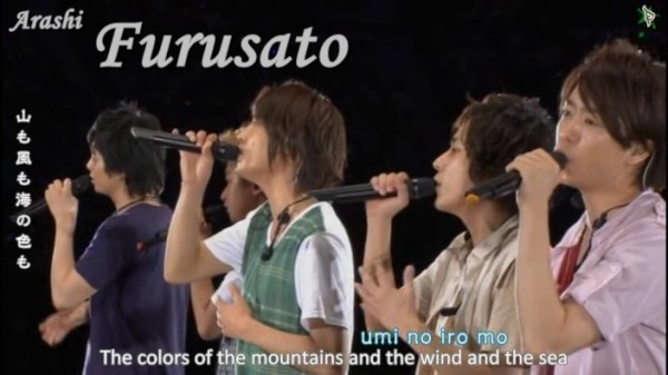 [Pstar] Beautiful World Disc 3 - Arashi no Wakuwaku Gakkou FULLc MQ.avi_007408866