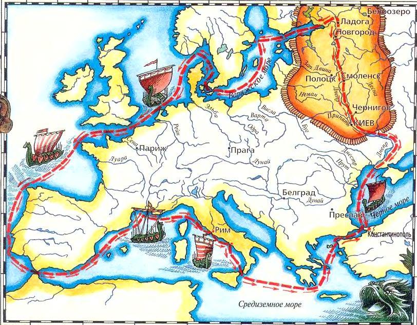 Норманнская дуга вокруг Европы