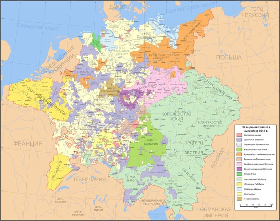 1648 - карта