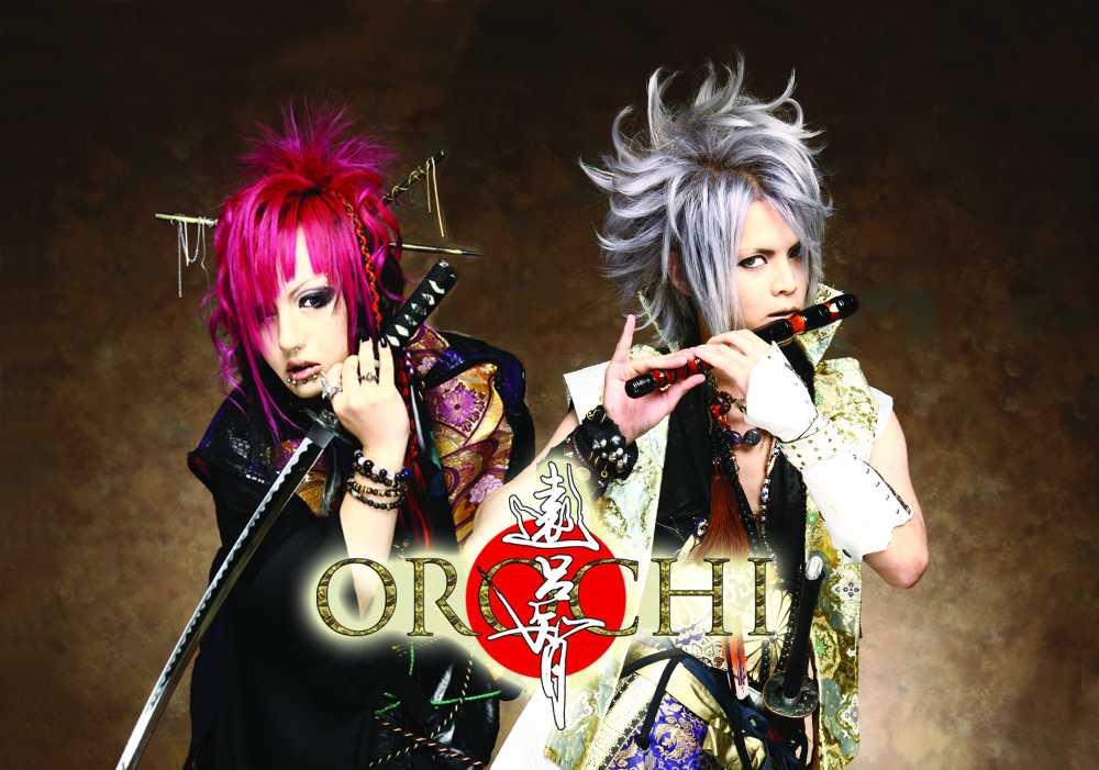 oroshi