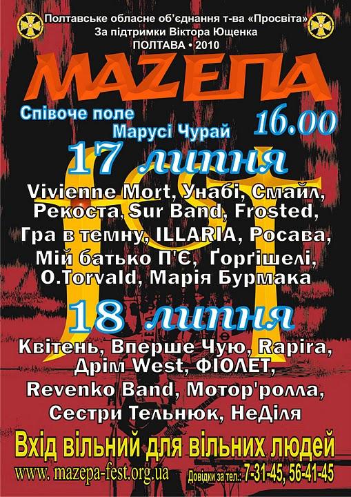 Mazepa Fest
