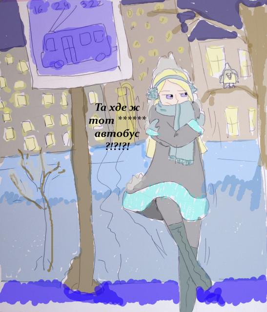не люблю зиму и холод открытки лишь импортировать