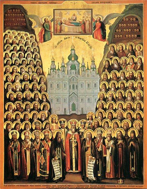 Собор Киево-Печерских отцов