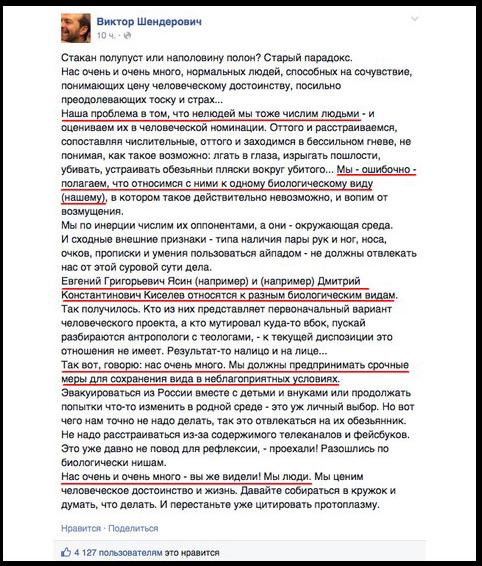 """Луганщину может возглавить координатор """"Народного тыла"""" Георгий Тука, - """"Четвертая власть"""" - Цензор.НЕТ 5976"""