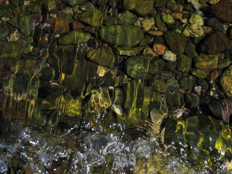 Курильское озеро-волна