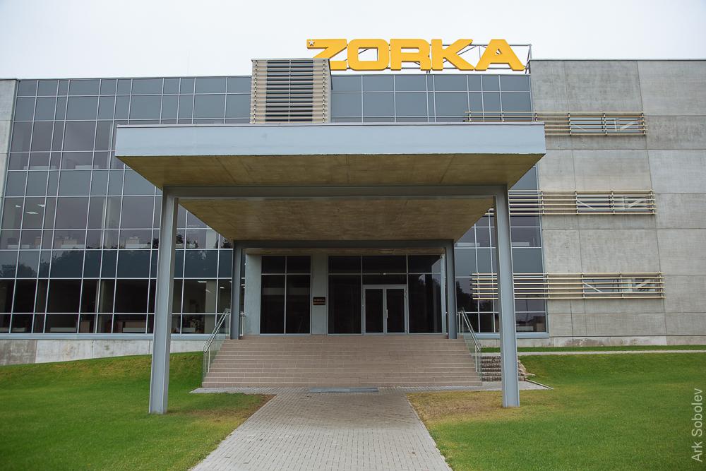 zorka-76.jpg