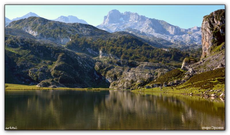 4) Озеро Эрсина
