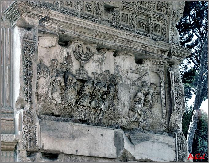 Триумфальная арка Тита. Барельеф с изображением меноры.