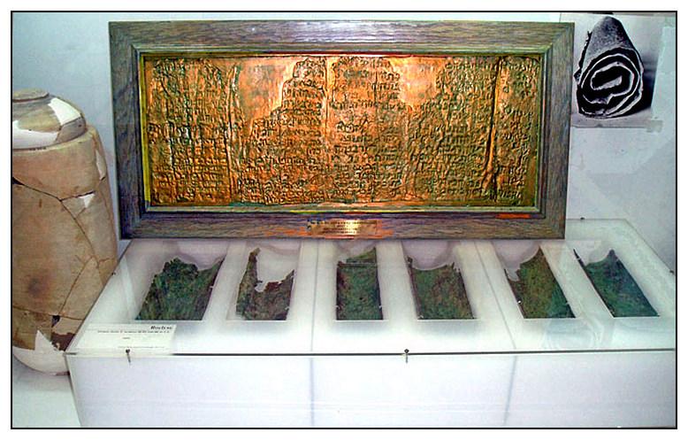 Оригинальные фрагменты медного свитка (в прямоугольных ячейках) и реконструкция (в рамке). Амман, Иордания.