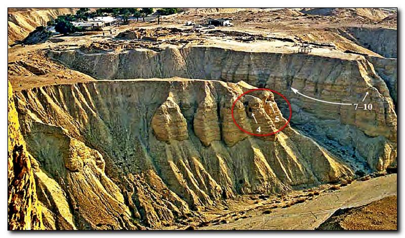 Вади Кумран. Пещеры 4,5,7-10