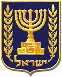Герб государства Израиль