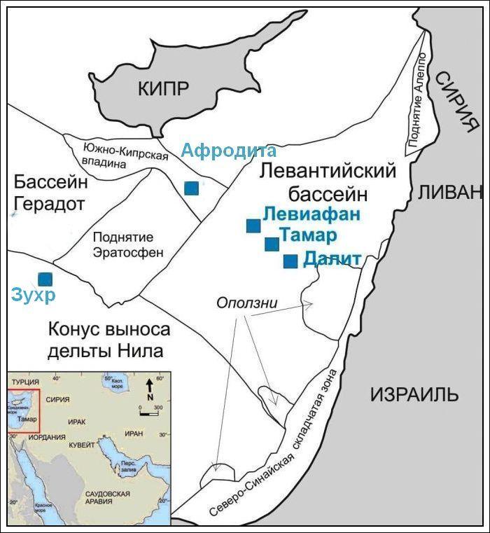Нефтегазовые месторождения в Восточном Средиземноморье