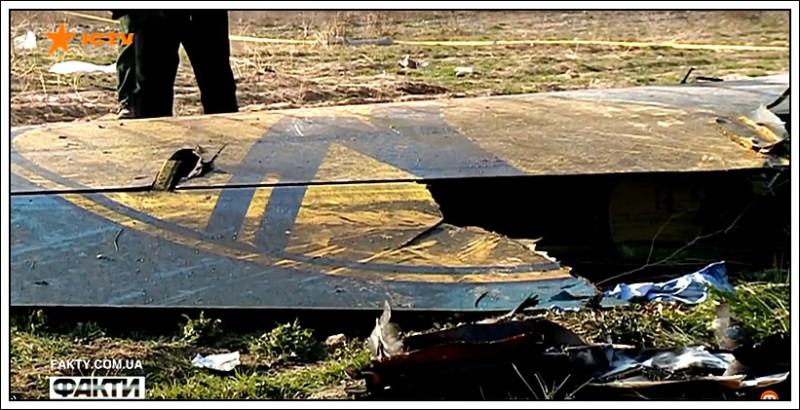 Катастрофа Самолета МАУ в небе Ирана