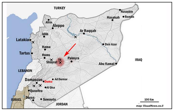 Аэропорт Т-4 на карте Сирии