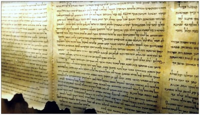 Фрагмент рукописи I-II век до н.э.