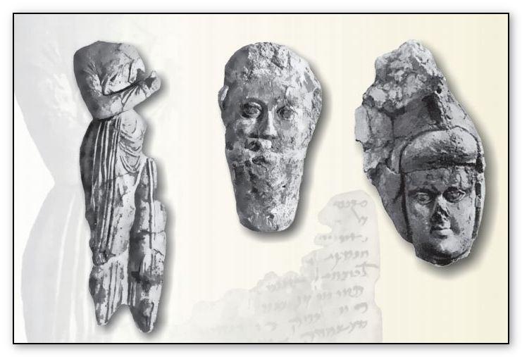 Фрагменты статуй из Топрак-Кала (фото И.Джабаров)