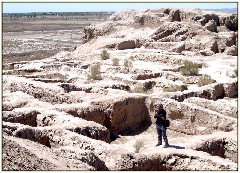 Раскопки Топрак-Кала