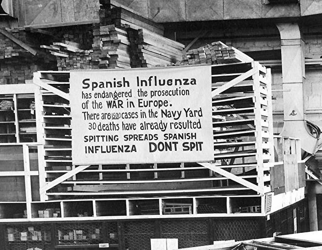 Плакат, предостерегающий от плевков, которые распространяют грипп
