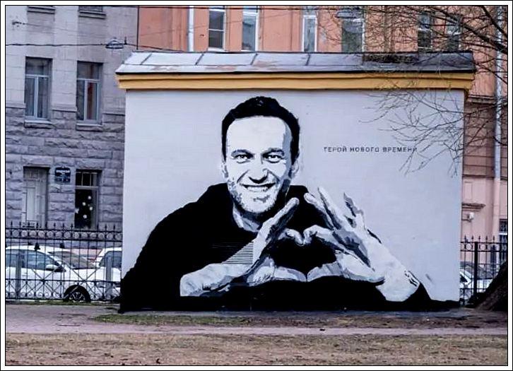 Графити в Петебурге