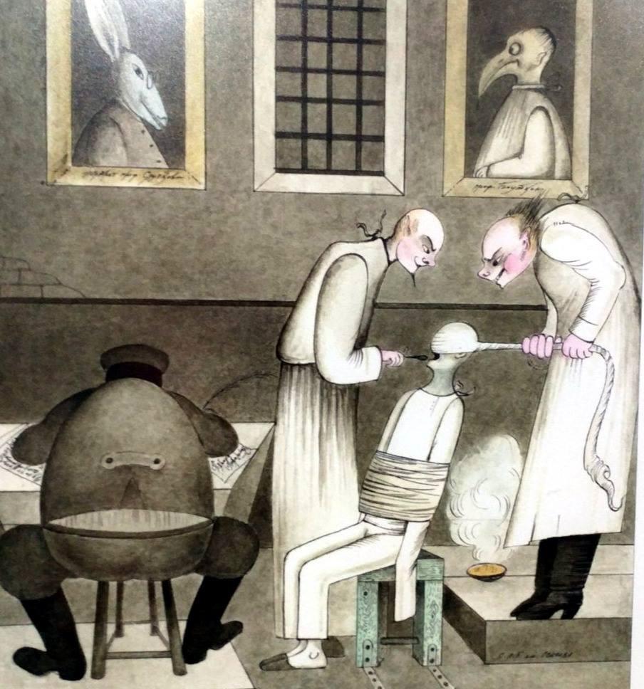Рисунок Михаила Шемякина, помещенного на принудительное лечение в психбольницу.