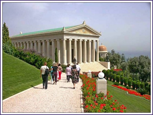 Здание международного архива