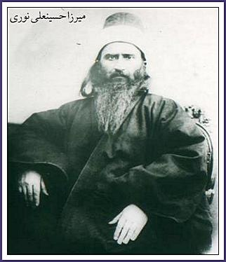Мирза Хусейн Али, Бахаулла