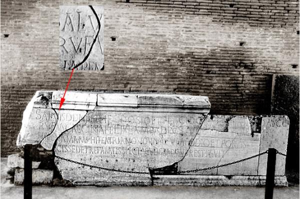 Мраморная плита с надписью о проведении ремонтных работ