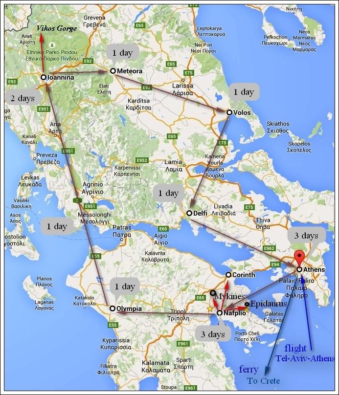 Маршрут 3-недельной поездки по Греции