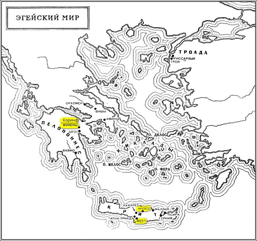 Карта Эгейского мира (по «Малая история искусств»,1972)