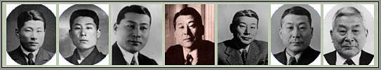 Чиунэ Сугихара, 1900 - 1986
