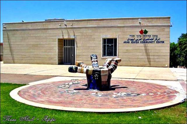 Хундертвассер. Фонтан в Тель Авиве (Яффо, Израиль, 1994-95)