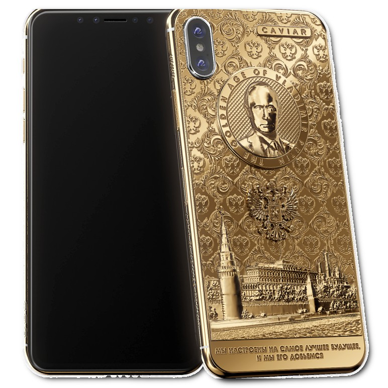 iPhon-01_Putin_gold.jpg