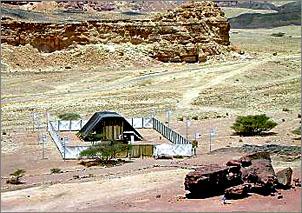 """Скиния в Синайской пустыне. Реконструкция.Фото с сайта """"Библейские места"""""""