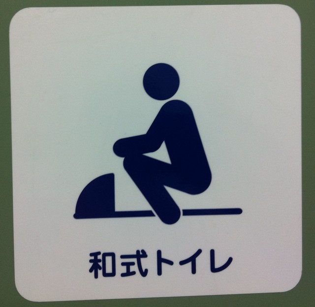 японские аватарки: