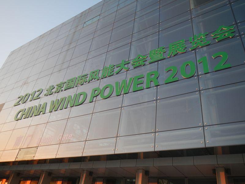 CWP2012