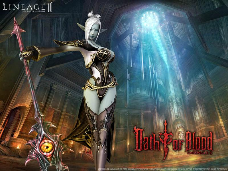 Сексуальные картинки темные эльфы в игре lineage 2