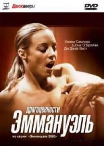 порно русский институт все серии хорошем качестве