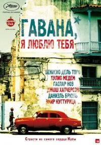 Bas_en_La_Habana
