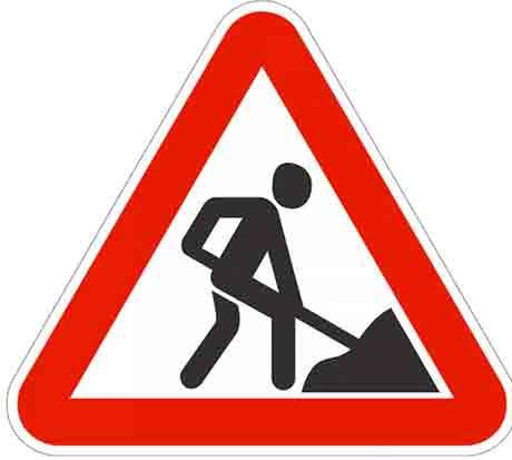 Ереван, ремонт улиц