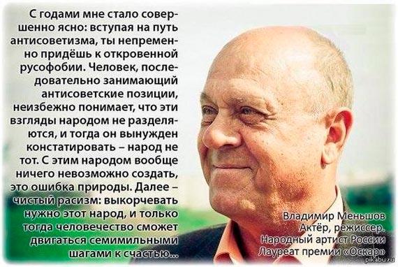 Смертельный вирус русского мира